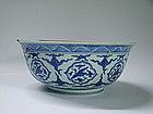 Imperial Large B/W Bowl (Jiajing Mark & Of The Period)