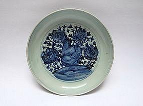 A Fine Middle Ming B/W Dish (Hongzhi Phase)