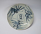 A Ming Swatow Family B/W Dish With Phoenix