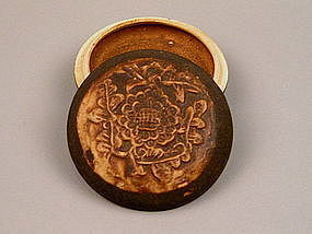 A Black Glaze Circular Cover Box