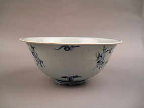A Ming Dynasty Blue & White Bowl With Horse Riders