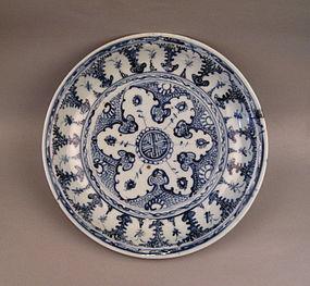 A Ming Dynasty Early 16th Century B/W Dish (Hongzhi)