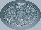 Fostoria Crystal BUTTERCUP 14 Inch SANDWICH PLATE