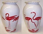 Anchor Hocking VITROCK 9 Inch RED FLAMINGO Flower VASE - HTF