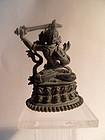 Bronze Manjushri, Tibet (12/13th century)