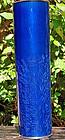 Japanese Ando silver cobalt blue vase