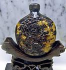 Chinese tortoise shell snuff bottle
