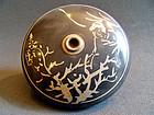 Opium pipe bowl