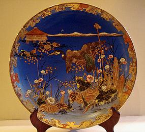 Japanese cobalt blue porcelain dish with crane bird