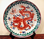 Chinese porcelain dish with five clawed dragon