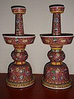 Two Chinese famille rose porcelain altar candle sticks