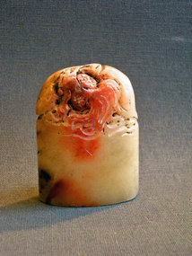 Jade seal,carved with a veil-tailed fish, China