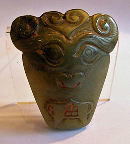 Jade amulet pendant - China
