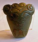Jade amulet pendant - China