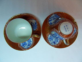 Pair of Kinrande porcelain cup and saucer, Japan