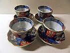 Set of four Ko-Imari porcelain cups and saucers - Japan