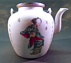 Hand painted Chinese porcelain tea pot with a poem