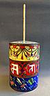 Cloisonne table prayer wheel - Norbulingka temple