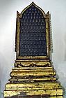 Burmese altar piece with 108 bronze Buddha figures