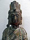 Chinese stone figure of a Bodhisattva