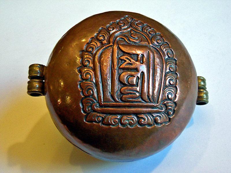 Copper alloy gau box with silver Buddhist symbols