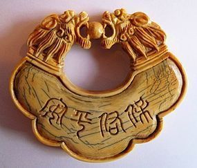 Chinese lock with 8 characters and 2 lion heads