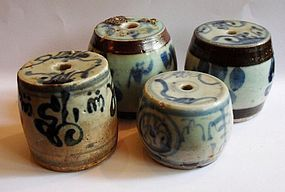 Four Ming dynasty incense burners