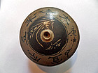 Chinese decorated stoneware opium pipe bowl