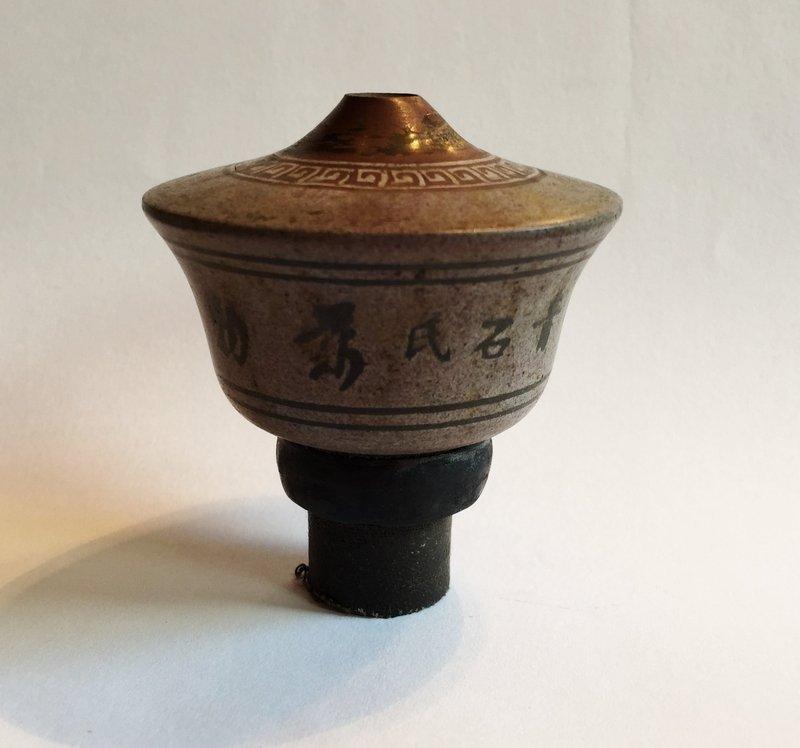 Stoneware opium pipe bowl - China