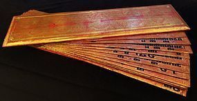 Burmese lacquered and gilded Kammavaca manuscript