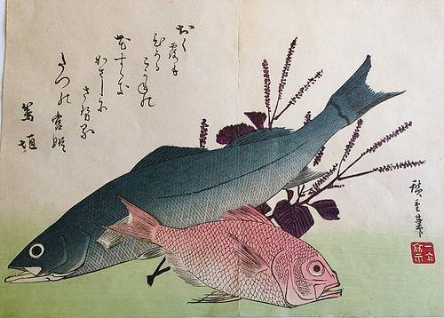 Utagawa Hiroshige woodblock print of two fishes