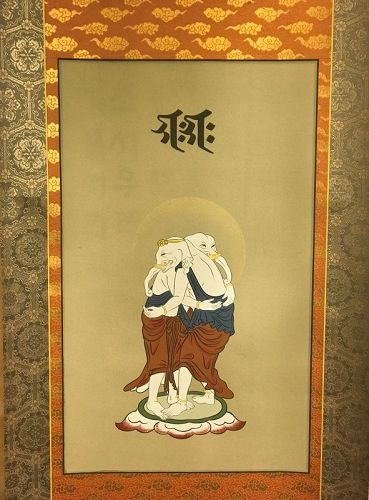 Kangiten scroll painting