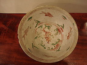 Chinese Imperial porcelain Ming bowl