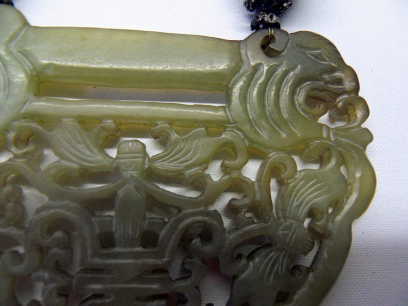 Chinese carved jade pendant, turquoise, blood coral