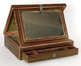 Antique Persian Vanity Case with Khatamkari Marquetry.