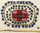 Old Domestic Ottoman or Balkan Embroidered Textile.
