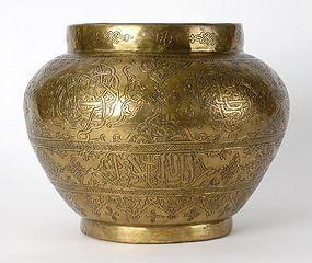 Antique Mamluk Revival Cachepot, c. 1900.