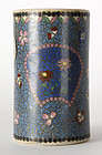 Antique Japanese Totai Cloisonne Brush Pot.