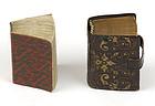 Two Rare Miniature Qur'an, First Half 20th C.