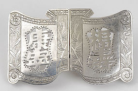 Chinese Export Silver Belt Buckle, Early 20th C.