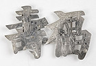 Early 20th C. Chinese Export Silver Belt Buckle.