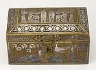 Antique Inlaid Cairoware Brass Casket, Egypt, 19th C.