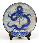 Chinese Cloisonne Enamel Dish w. Dragon, late Qing.