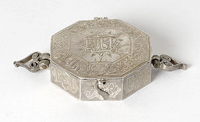 Persian Qajar Silver Arm Amulet Case, c. 1900.