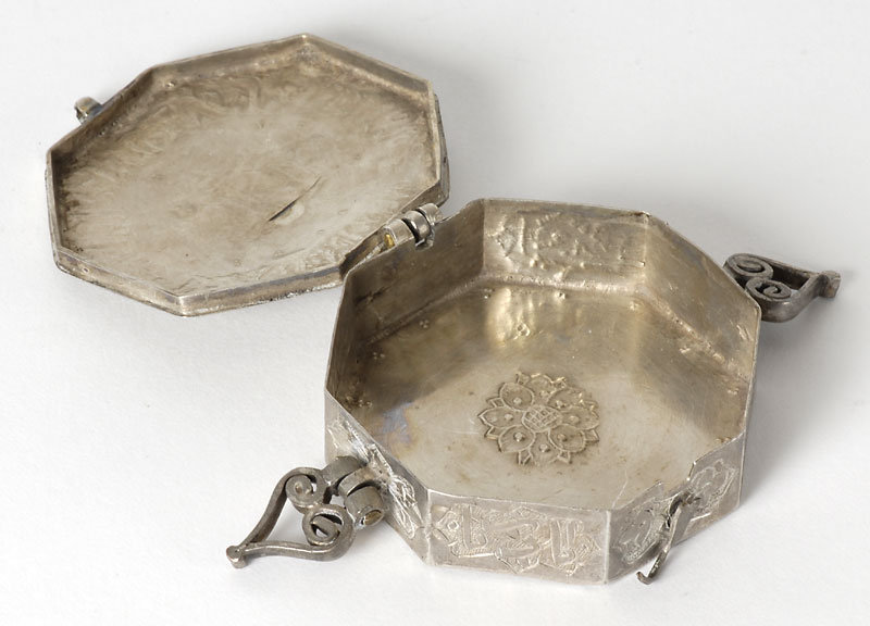Persian Qajar Silver Arm Amulet Case, c. 1900.