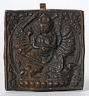 Small Nepalese Votive Copper Amulet with Durga.