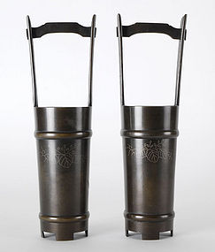 Pair Japanese Silver Inlaid Bronze Wall Vases, c. 1920.