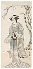 Shunko - Original Woodblock Print of Actor Hanjiro.