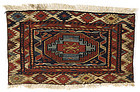 Persian Shasavan Sumakh Bag Face Panel, 19th C.