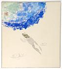 Japanese Nihonga Painting by Suda Kyochu, c. 1950.